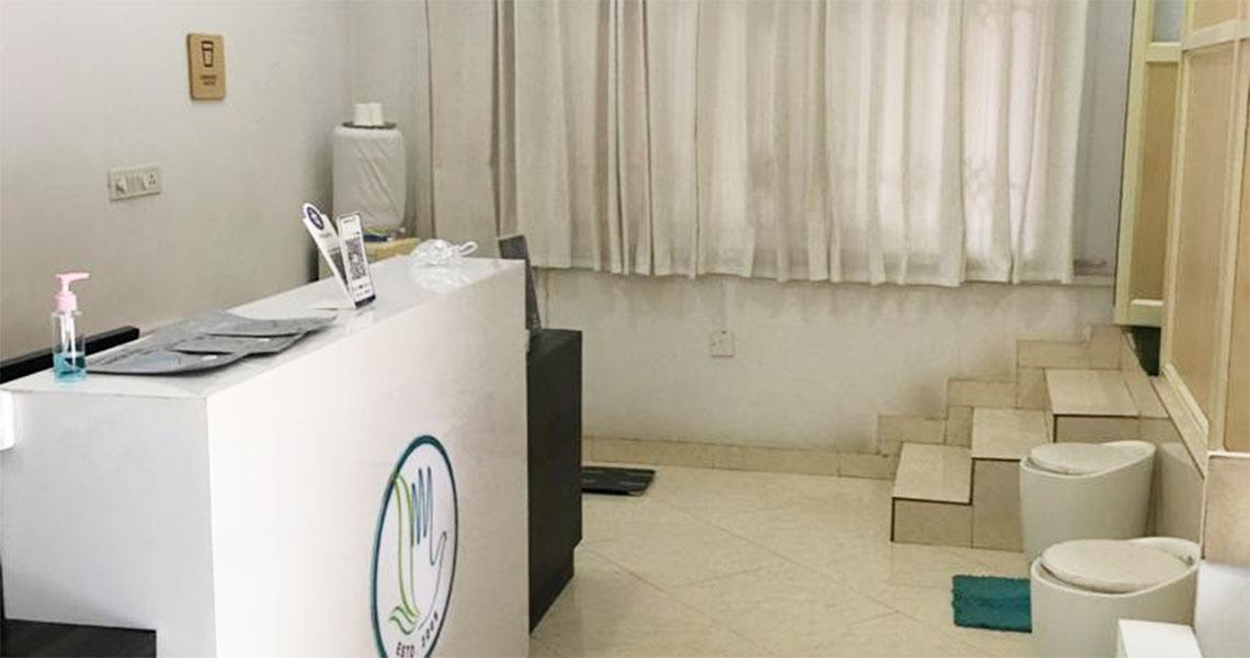 CMRA-Pain-Management-Clinic-AECS-Layout-Bangalore